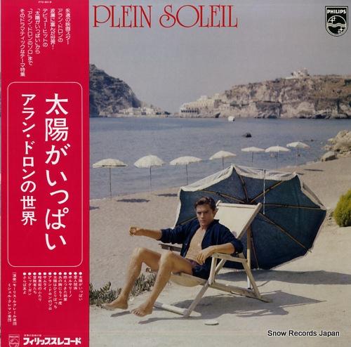V/A plein soleil PTO-6018 - front cover
