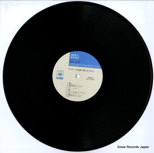 WALTER, BRUNO bruno walter 1876-1962 YACC13 - disc