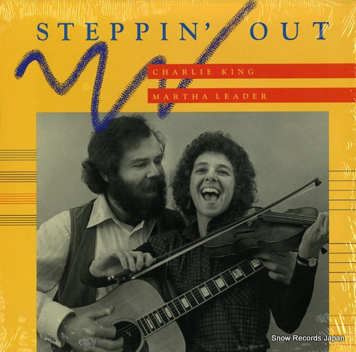 KING, CHARLIE / MARTHA LEADER steppin' out FF492 - front cover