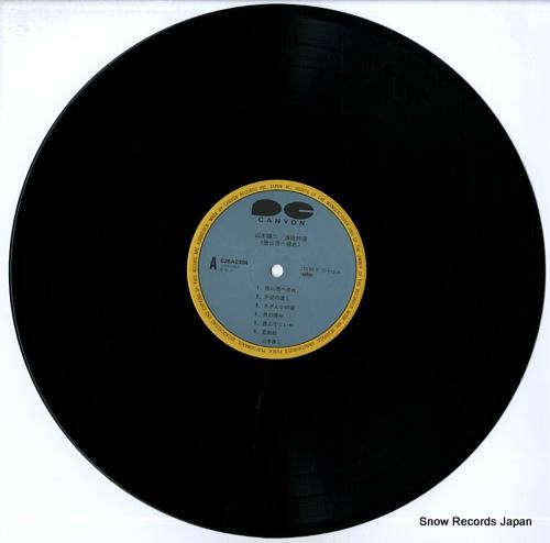YAMAMOTO, JOJI enka tokusen / pusanko e kaere C28A0304 - disc