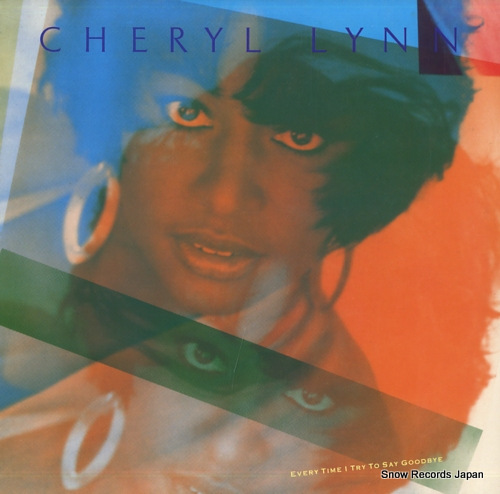LYNN, CHERYL every time i try to say goodbye 0-96534 - front cover