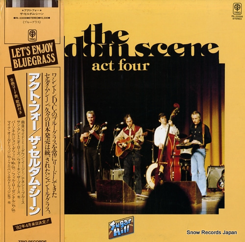 SELDOM SCENE, THE act four PA-23008 - front cover