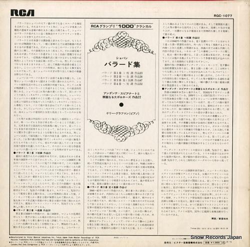 GRAFFMAN, GARY chopin; ballades RGC-1077 - back cover