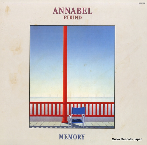 ETKIND, ANNABEL memory 28AP2892 - front cover