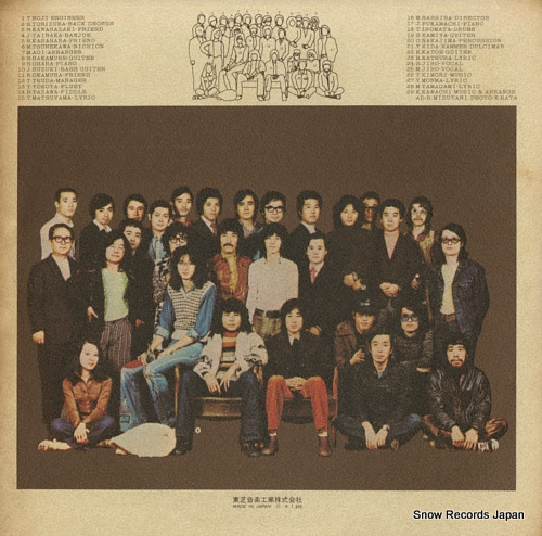 JIRO'S brand new songs / jiro's 2 ETP-8135 - back cover