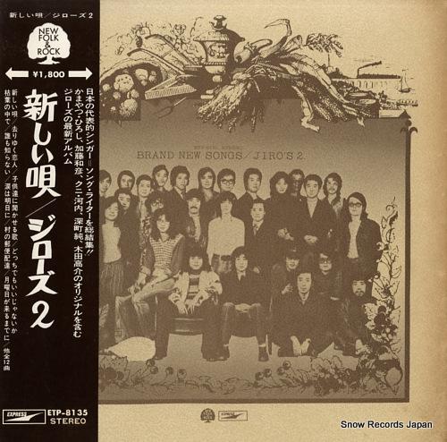 JIRO'S brand new songs / jiro's 2 ETP-8135 - front cover