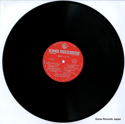 FUSE, AKIRA best20 SSS-9 - disc