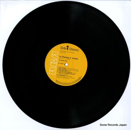HINO, TERUMASA la chanson d'orphee PG-1506 - disc