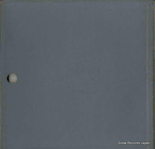 EREDE, ALBERTO verdi; il trovatore SLX3-25 - back cover