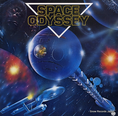 V/A space odyssey SUX-104-V - front cover