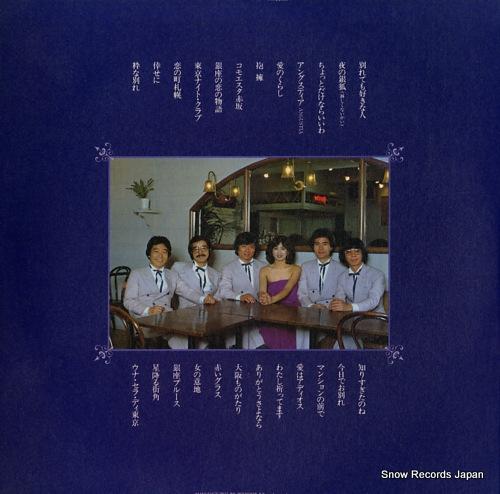 LOS INDIOS los indios & silvia best album MRA9656/7 - back cover