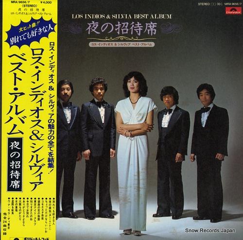 LOS INDIOS los indios & silvia best album MRA9656/7 - front cover