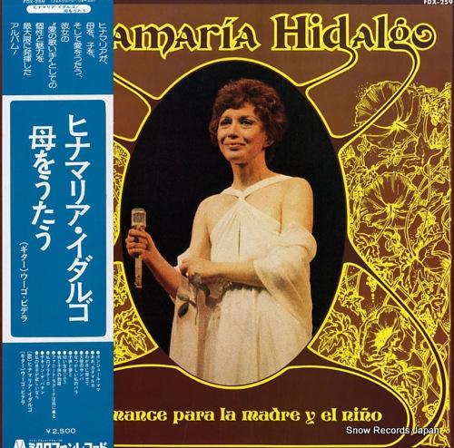 HIDALGO, GINAMARIA romance para la madre y el nino FDX-259 - front cover