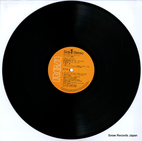 UCHIYAMADA, HIROSHI, AND COOL FIVE best hit RHL-8005 - disc