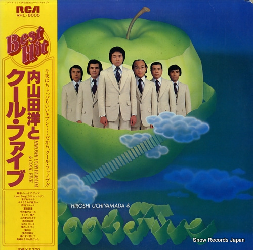 UCHIYAMADA, HIROSHI, AND COOL FIVE best hit RHL-8005 - front cover