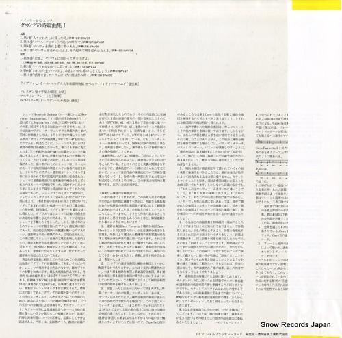 FLAMIG, MARTIN heinrih schutz; psalmen davids i ET-5036 - back cover