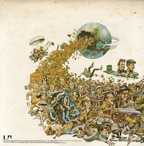 GOLD, ERNEST it's a mad mad mad mad world UA-LA276-G - back cover
