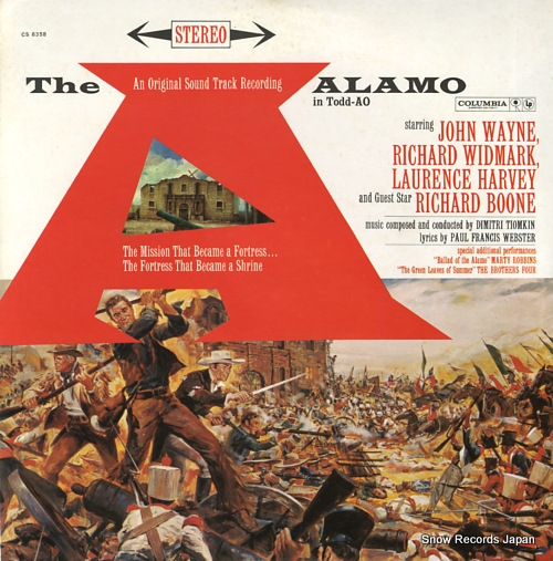 TIOMKIN, DIMITRI the alamo CS8358 - front cover
