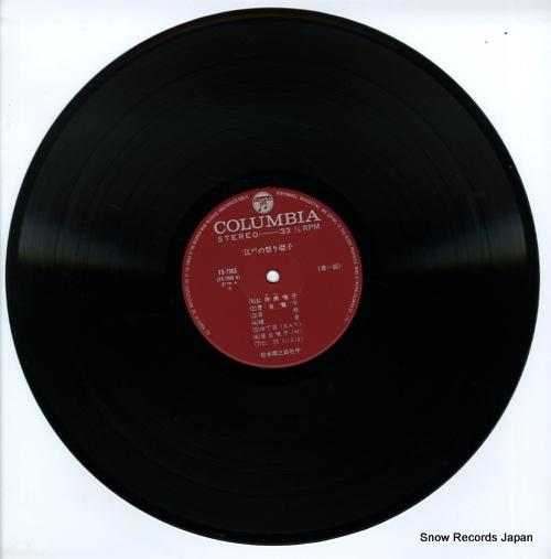 MATSUMOTO, GENNOSUKE edo no matsuri bayashi FS-7005 - disc