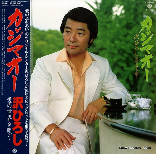 SAWA, HIROSHI kajimao / ai no sekai o utau K28A-179 - front cover