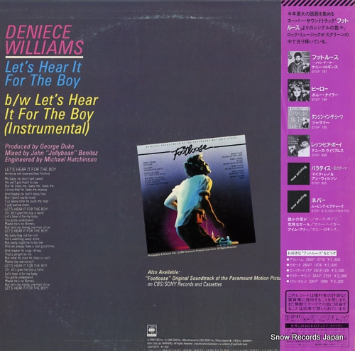 WILLIAMS, DENIECE let's hear it for the boy 12AP2872 - back cover