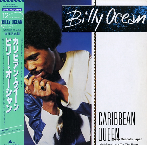 OCEAN, BILLY caribbean queen (no more love on the run) ALI-12012 - front cover
