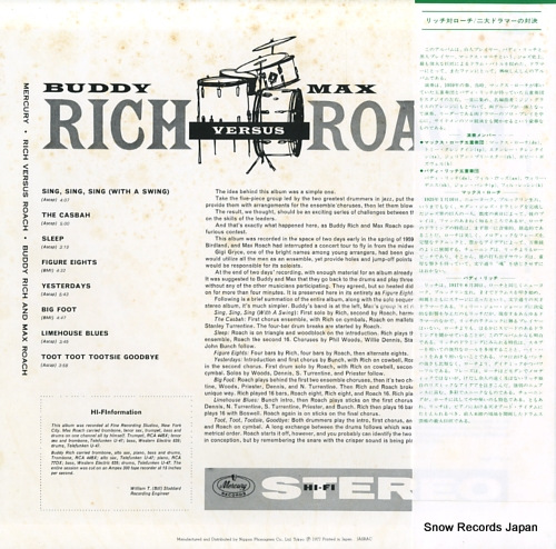 RICH, BUDDY, AND MAX ROACH rich versus roach SFX-10555 - back cover