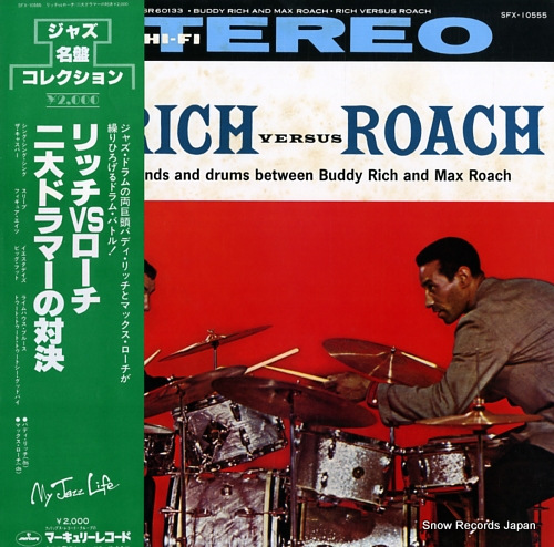 RICH, BUDDY, AND MAX ROACH rich versus roach SFX-10555 - front cover