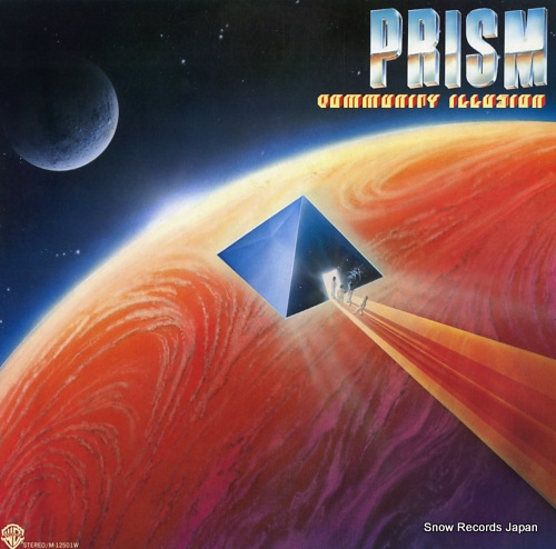 PRISM community illistion M-12501W - front cover