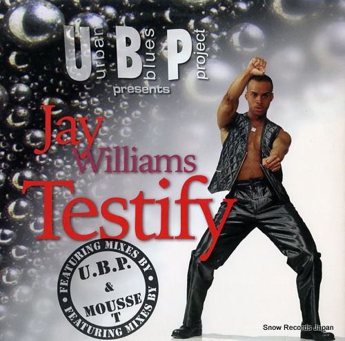 URBAN BLUES PROJECT testify SFR0005 - front cover
