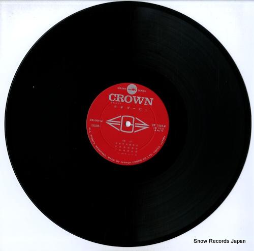 DOCUMENTARY document nippon derby GW-7008M - disc