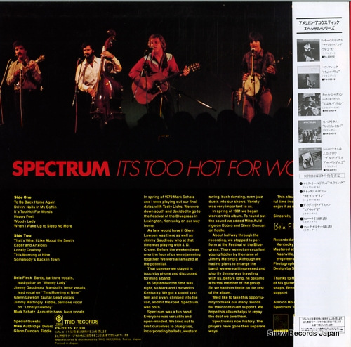 SPECTRUM it's too hot for words PA-20015 - back cover