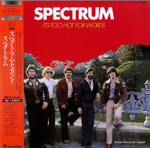 SPECTRUM it's too hot for words PA-20015 - front cover