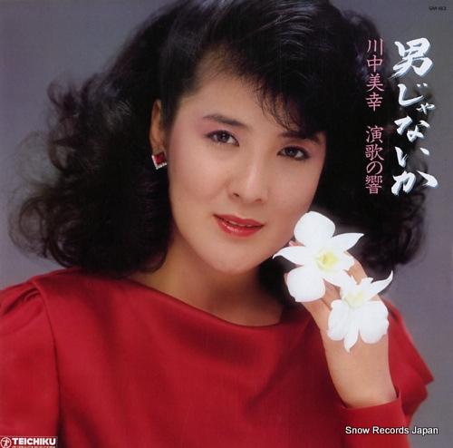 KAWANAKA, MIYUKI otoko janaika / enka no hibiki GM-183 - front cover