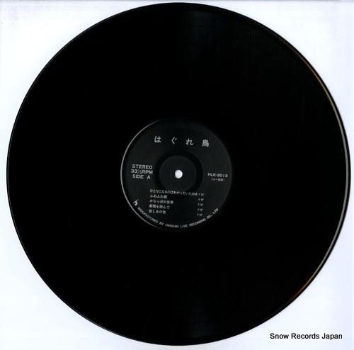 MITANI, HIDEAKI hagure tori HLR-8013 - disc