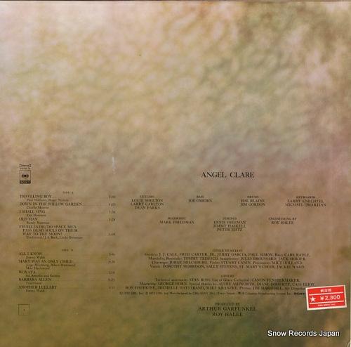 GARFUNKEL, ART angel clare SOPM75 - back cover