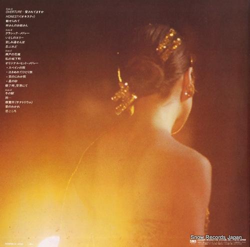 KOYANAGI, RUMIKO yasashisa toiukoto SM40-5033-34 - back cover
