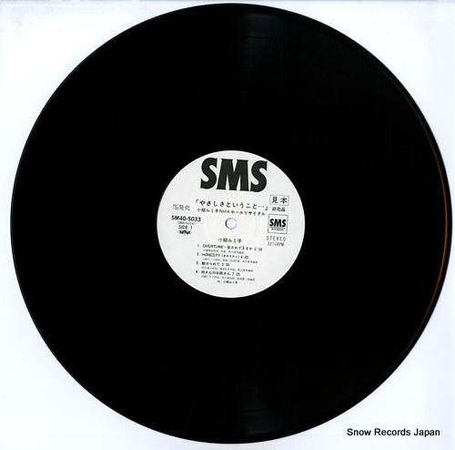 KOYANAGI, RUMIKO yasashisa toiukoto SM40-5033-34 - disc