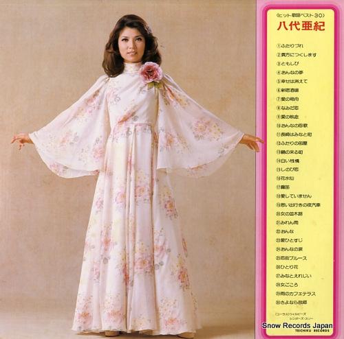 YASHIRO, AKI hit kayo best 30 PP-1007-8 - back cover