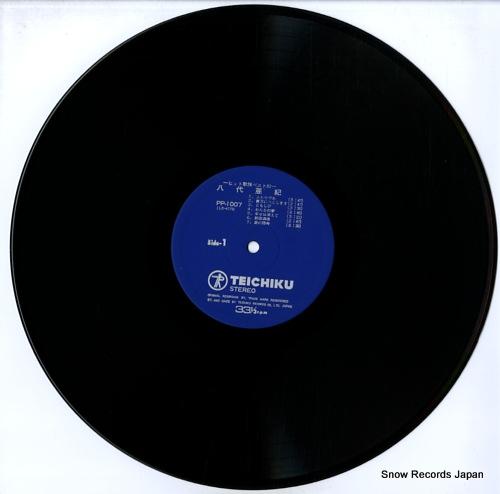 YASHIRO, AKI hit kayo best 30 PP-1007-8 - disc