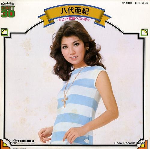 YASHIRO, AKI hit kayo best 30 PP-1007-8 - front cover