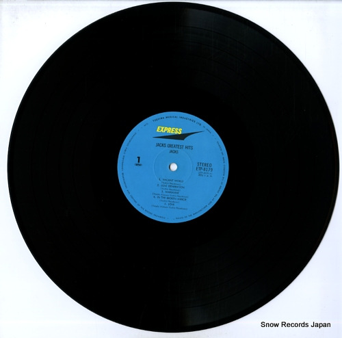 JACKS greatest hits ETP-8179 - disc
