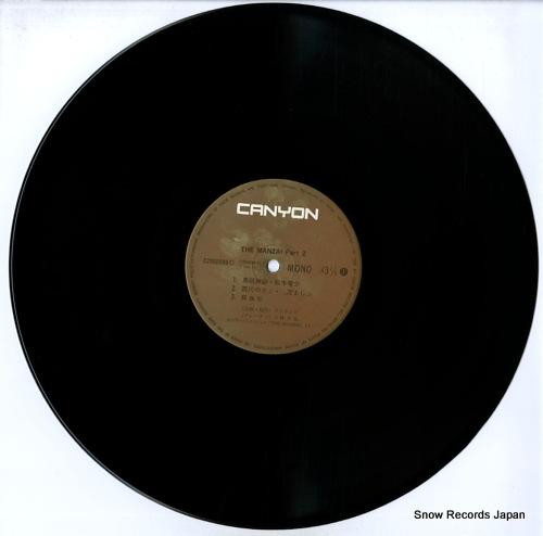 V/A the manzai part2 C20G0096 - disc