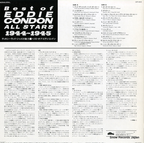 CONDON, EDDIE best of eddie condon all stars 1944-1945 UXP-126-B - back cover