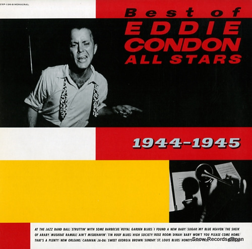 CONDON, EDDIE best of eddie condon all stars 1944-1945 UXP-126-B - front cover