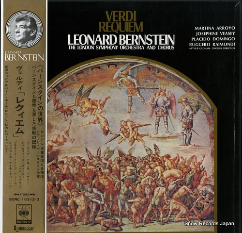 BERNSTEIN, LEONARD verdi; requiem SONC-10312-313 - front cover