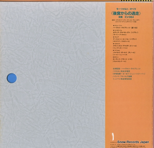 WALLBERG, HEINZ mozart; die entfuhrung aus dem serail (complete) OX-1325-27-ND - back cover