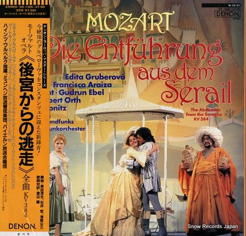 WALLBERG, HEINZ mozart; die entfuhrung aus dem serail (complete) OX-1325-27-ND - front cover