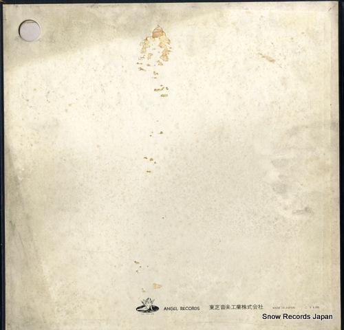HOLLREISER, HEINRICH j.strauss; the gypsy baron ASC5113-4 - back cover