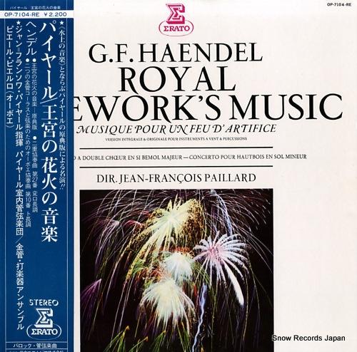 ジャン=フランソワ・パイヤール ヘンデル:王宮の花火の音楽 OP-7104-RE